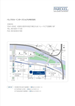 PAREXEL_Osaka_map_J
