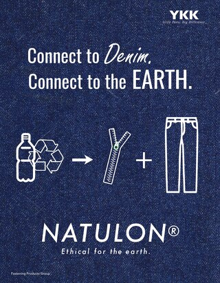Natulon® Flyer