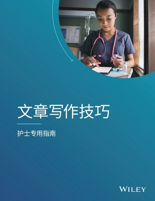 Writing for Publication for Nurses (Mandarin Edition)