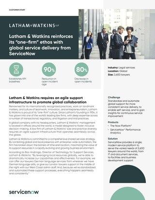 ServiceNow Success Story: Latham & Watkins