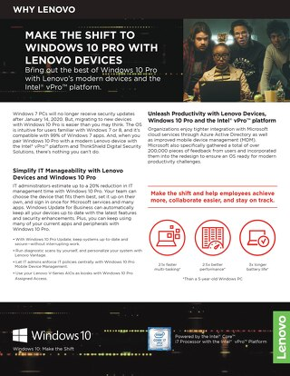 Lenovo - Make the Shift