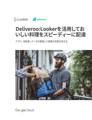 ケーススタディ:Deliveroo