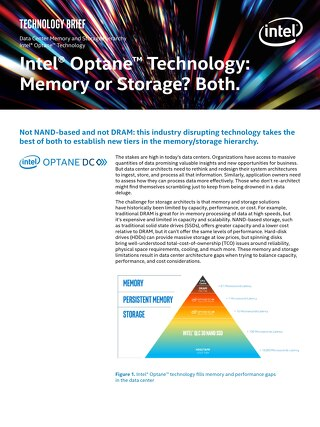 What is Optane Technology?