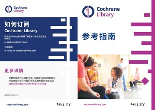 User Guide (Simplified Chinese)
