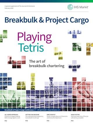 Breakbulk February 2020
