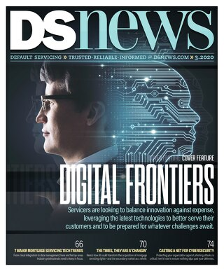 DS News March 2020