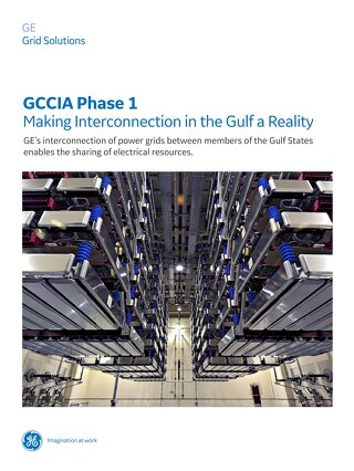 Case Study: GCCIA HVDC interconnection