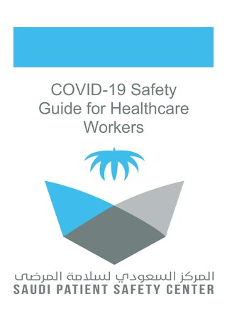 KSA: COVID-19 safety guide for healthcare workers