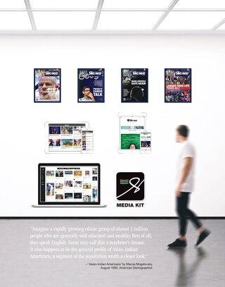 Siliconeer 2.0 – 2017 MediaKit