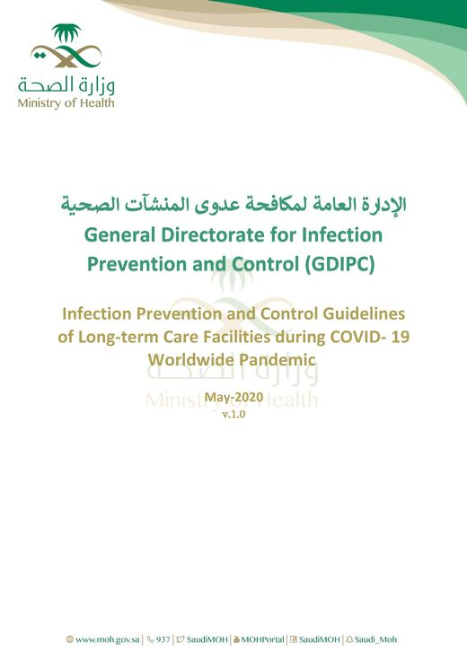 COVID-19 Infection Prevention & Control Guidelines of Long-term Care Facilities