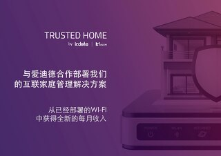 Partner Brochure: Trusted Home - Chinese