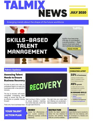 Management Consulting Newsletter (July)
