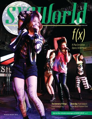 SXSWORLD March Music 2013