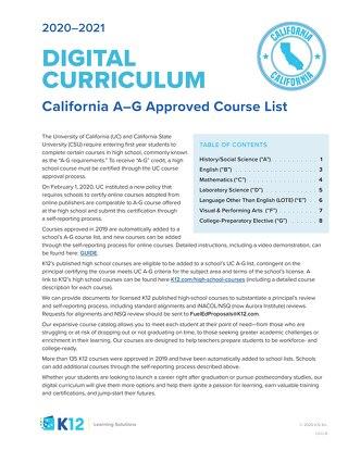 2020-21 California A-G Course List