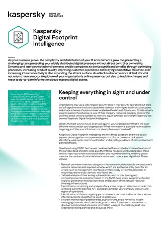 Kaspersky Digital Footprint Intelligence