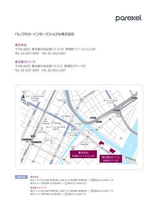 PAREXEL_Tokyo_map_J_2020