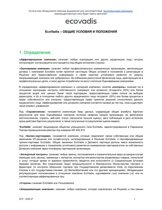 Terms and Conditions - RU