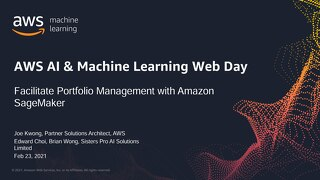 Jumpstart your machine learning journey with Amazon SageMaker and facilitate your portfolio management