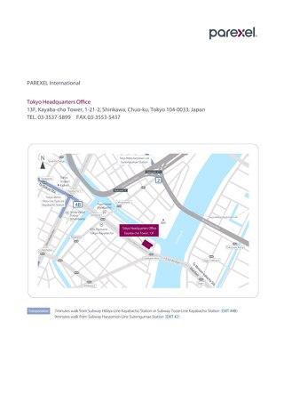 Parexel_Tokyo_map_English_2021
