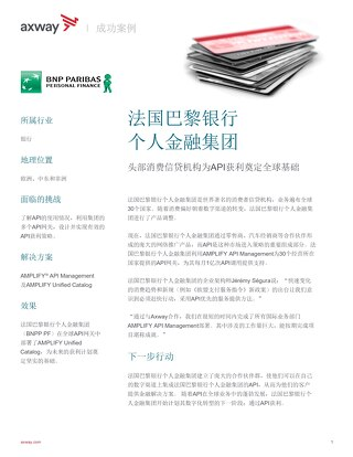 BNP Paribas Personal Finance Unifie 中文
