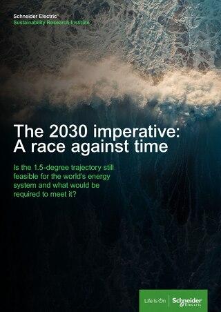 2030 Scenario White Paper