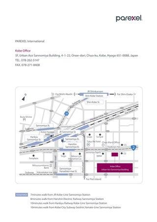 Parexel_Kobe_map_E_202108
