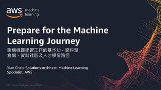 08 / 建構機器學習工作的基本功 - 資料湖倉儲、資料社區及人才學習路徑__PDF
