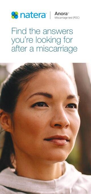 Anora Patient Brochure