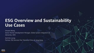 ESG Overview and Sustainability Use Cases