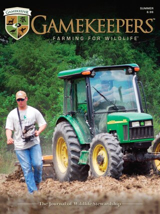 GameKeepers Summer 2013