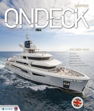 Skipper OnDeck #028 | Dec. '13 - Jan. '14