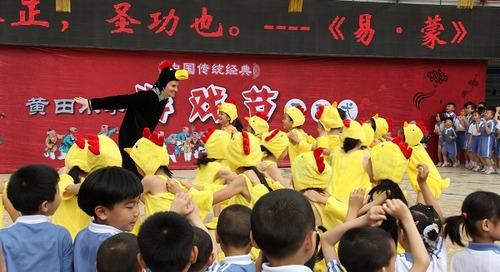 Duck, Dumplings and 6 More Reasons to Teach English in Shanghai, China