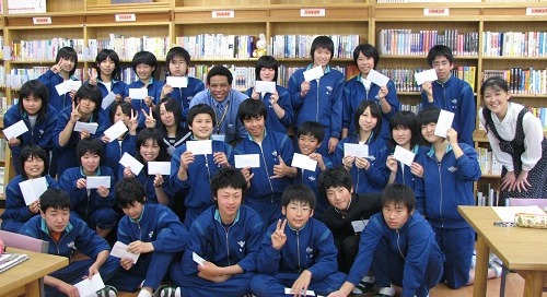 Ultimate Japan: 11 Highlights of Living and Teaching English in Japan