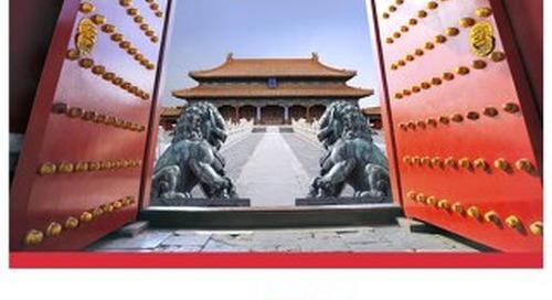 China Brochure (Chinese)