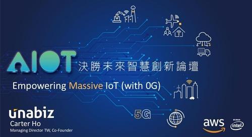 Empowering Massive IoT