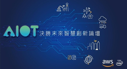 AWS 資料數據與 IoT