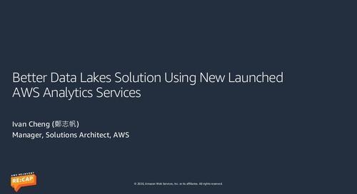 AWS 資料湖服務