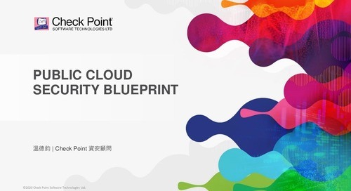 Public Cloud Security Blueprint