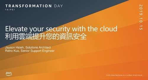 Elevate your security with the cloud