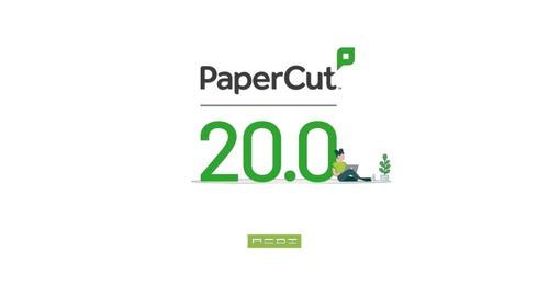 PaperCut MF 20.0