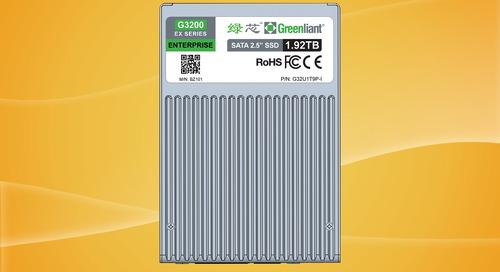 Greenliant's NVMe U.2 EnduroSLC Industrial Enterprise SSDs Provide High Performance and Endurance
