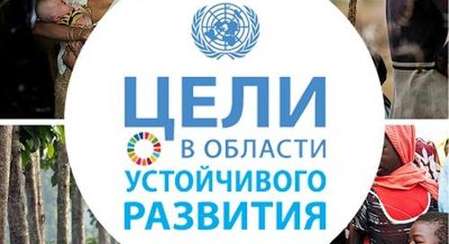 """Rotary-Club """"Kyiv-Centre"""""""