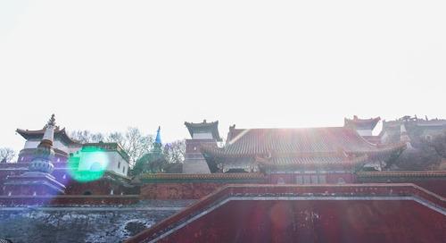 Membekunya Danau Kumning di Summer Palace & Si Bapak Tua Dengan Lukisan Huruf Pinyinnya