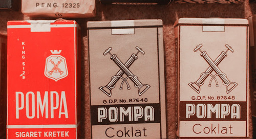 Museum Kretek, Kota Kudus: Ku Tidak Merokok, Tapi Ini Menarik Untuk Didatangi & Melihatnya