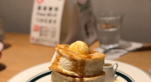 [JAPAN] 鬆餅 Gram - THE FLUFFY & JIGGLY PANCAKE