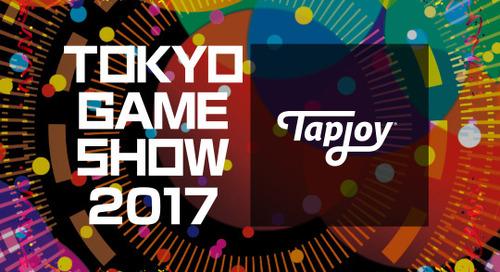 スマートフォンアプリの動画リワード広告とマネタイズソリューションを提供するタップジョイ、東京ゲームショウ2017(ビジネスデイ)に新しいブランドイメージで出展