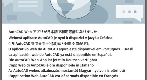 Work How You Want: AutoCAD Web App is Now Available in 14 Languages