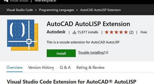 AutoCAD Open Source Project for AutoLISP