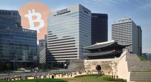 South Korean bank wants to use blockchain to reduce human error