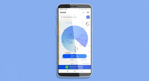 This Chinese app reportedly maps nearby debtors to get you to shame them